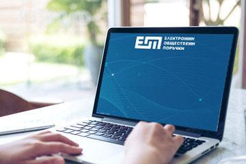 """Създаване на процедура в Централизираната автоматизирана информационна система """"Електронни обществени поръчки"""" (ЦАИС ЕОП)"""