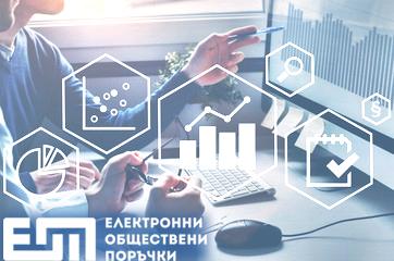 Онлайн обученията за работа с ЦАИС ЕОП през м. юни 2020 г.