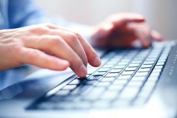 Публикувана е инструкция за оповестяване на обявление за изменение или допълнителна информация в ЦАИС ЕОП