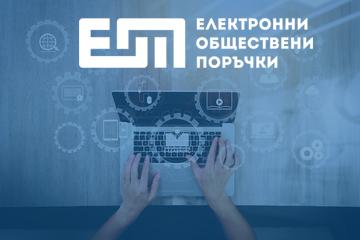 Публикувано е методическо указание относно oсъществяване на контрол по чл. 235 от ЗОП,считано от 01.07.2021 г.